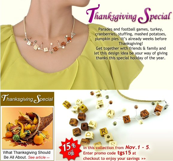 Thanksgiving Special - 15% OFF