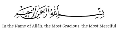 Bismillah ir-Rahman ir-Raheem -- In the Name of God, the Most Beneficient, the Most Merciful