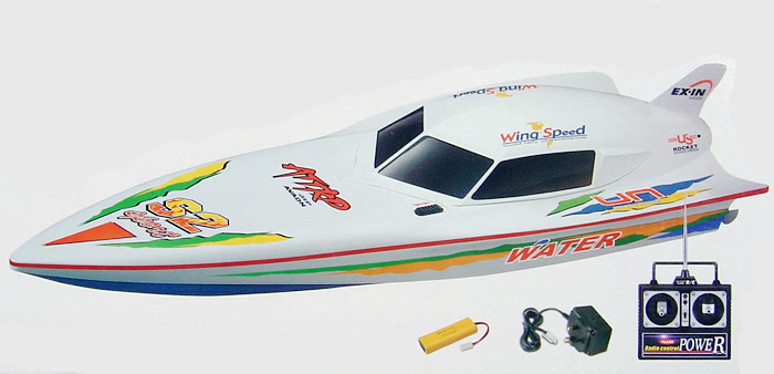 ... RC Boat - the Syma Electric Powered Wind Speed Radio Remote Control RC