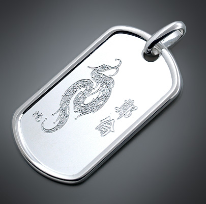 Chinese Engraved Silver Dog Tag