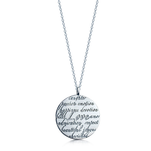 Kay Wicks - Large 1.25 inch Sterling Silver Love Disc Charm Necklace (Engravable)