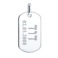 Dog Tag Custom Engraving in Hebrew