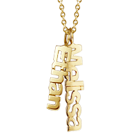 2 Name Charm Necklace