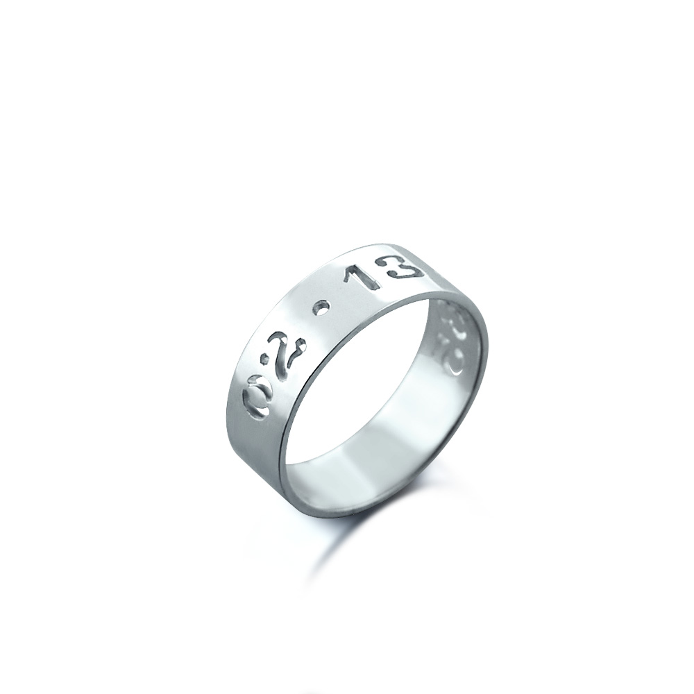 Cut Out Date Ring Zoom View