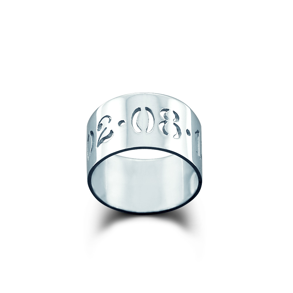 Cut Out Anniversary Ring Zoom View