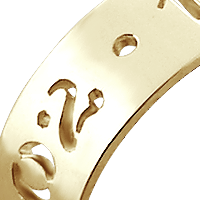 Cut Out Date Ring Engraving Detail