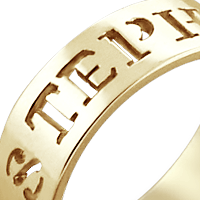 Cut Out Name Ring Engraving Detail