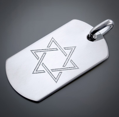 Custom Engraved Men's Dog Tag with Star of David