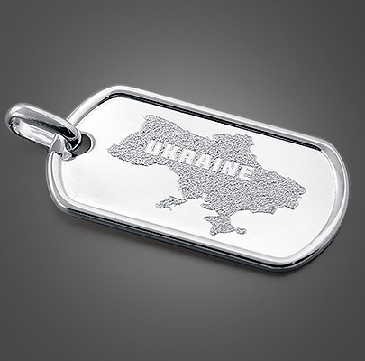 Custom Engraved Silver Dog Tag