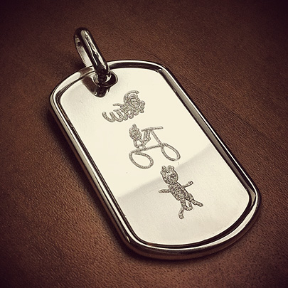 Daddy dog tag with engraved kids art