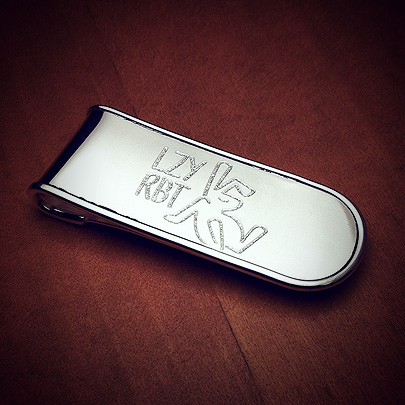 Sterling Silver Ridge Edge Money Clip - Custom Engraved with Logo