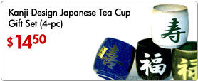 Kanji Design Japanese Tea Cup Gift Set (4-pc)