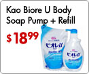 Kao Biore U Body Soap Pump