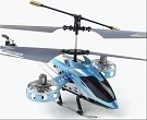 4ch rc helicopters