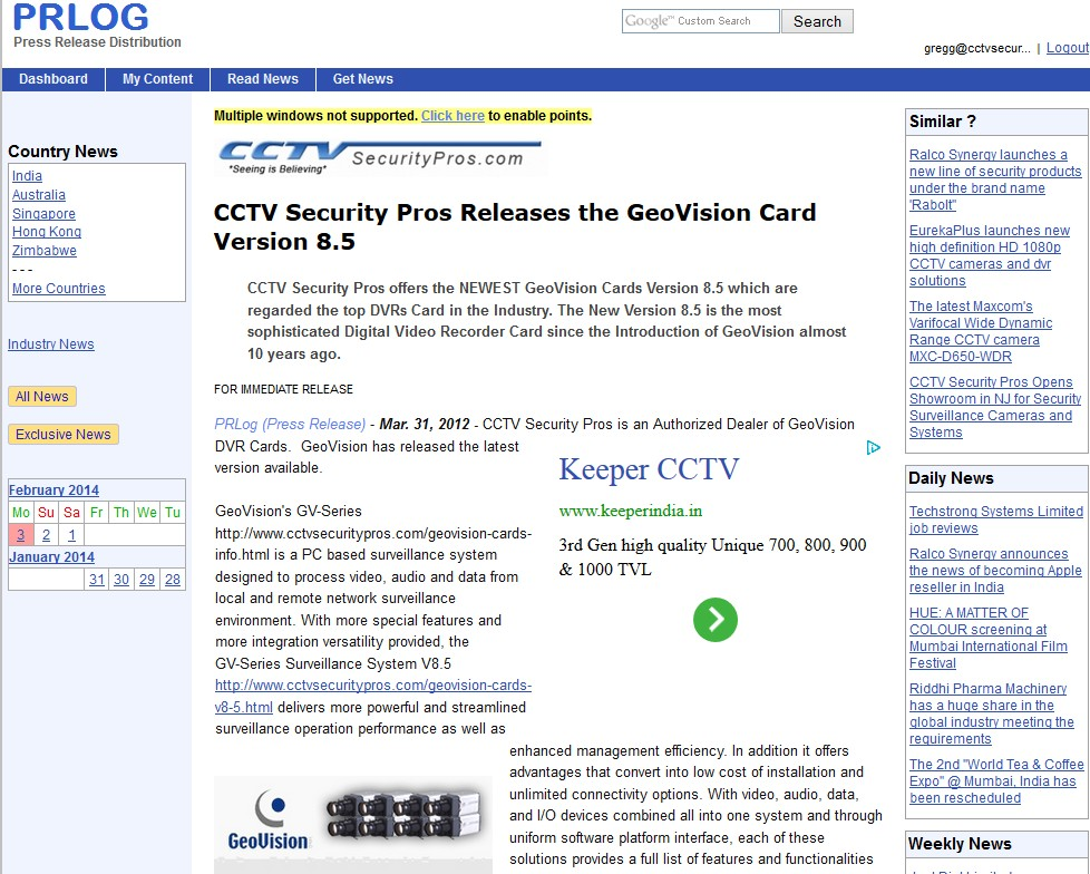 CCTV Security Pros Releases the GeoVision Card Version 8.5