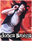 PC Digital Praise 2 Dance Games