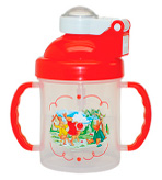 Gifts for Baby Bunnykins Sippy Cup