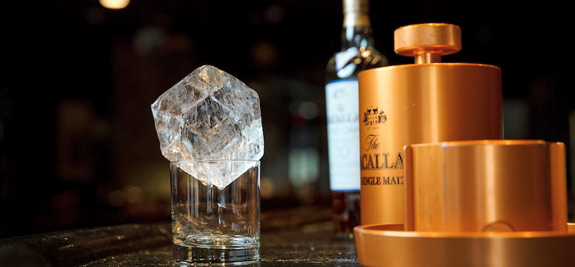 The Macallan Ice Ball Machine